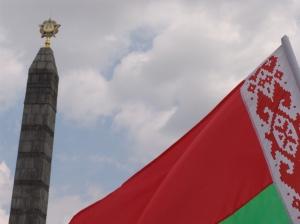 Bandera Obelisco